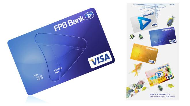 Банковская карта mastercard со скидкой Ишим